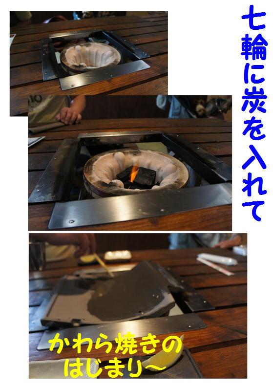あわじ2.JPG
