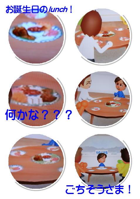 Mickey7才(2).JPG