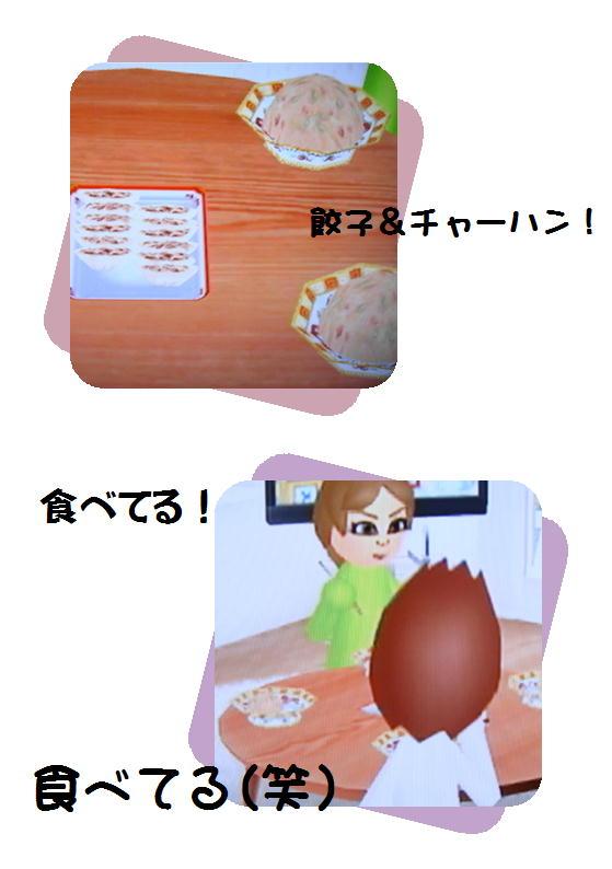 Wiiの間(3).JPG