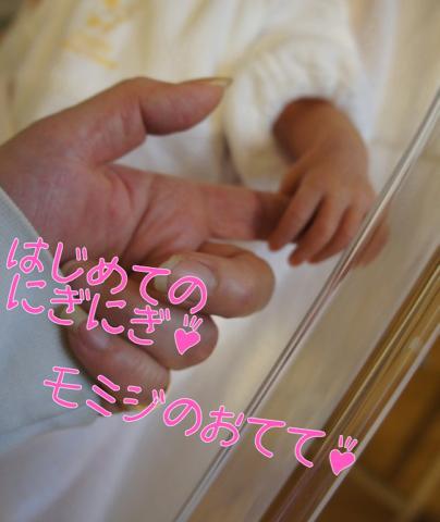 image-20110422222036.png